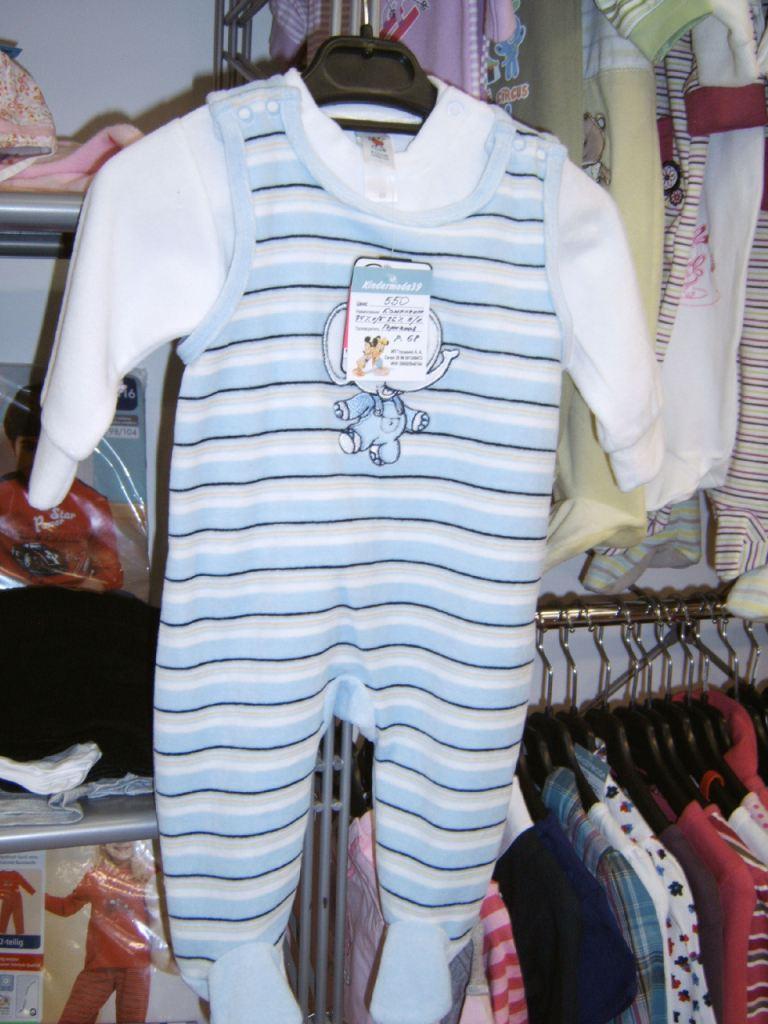 Детская Одежда В Контакте